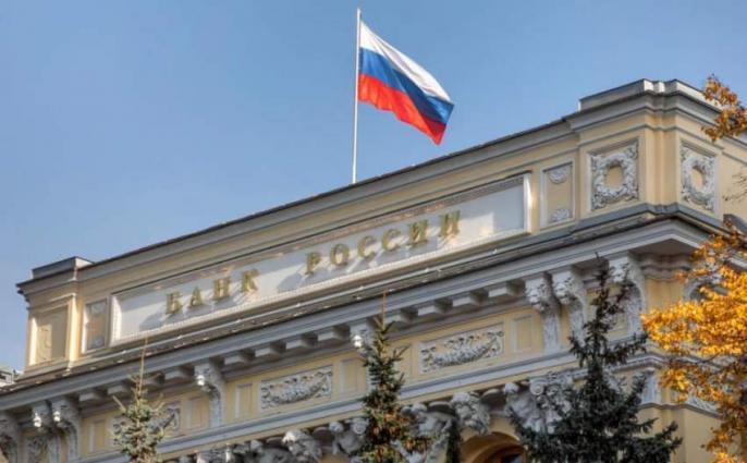 Russian Court Fines Radio Free Europe $919,000 Over Lack of Labeling - Roskomnadzor
