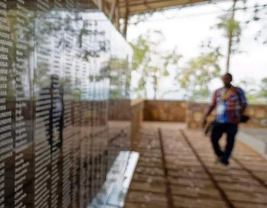 France Makes Archives on 1994 Rwandan Genocide Available to Public - Government