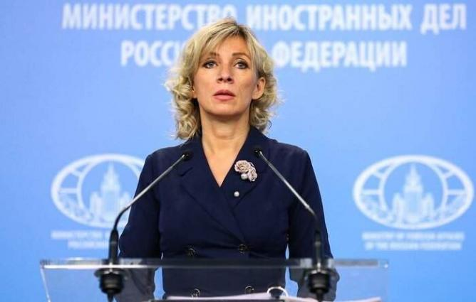 Russia Records Increased Activity of NATO Forces in Ukraine, Black Sea