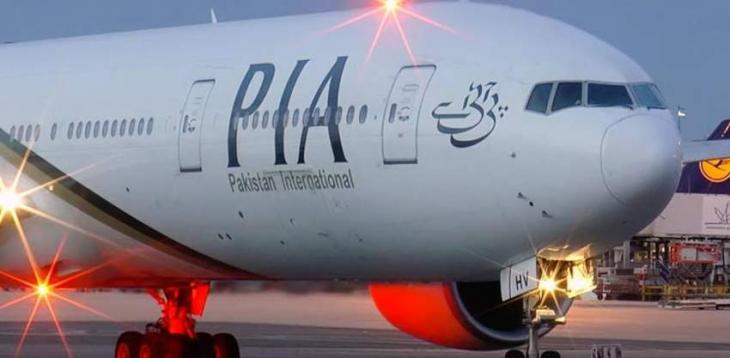 PIA's IOSA Registration successfully renewed up to June 23, 2023