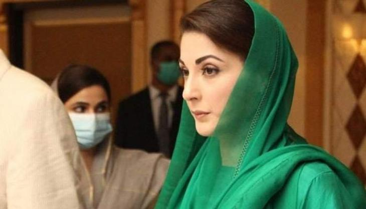 Lahore High Court adjourns hearing of NAB plea for bail cancellation of Maryam Nawaz till April 28