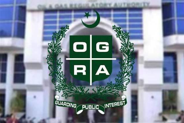 OGRA revises RLNG price with slight upward adjustment