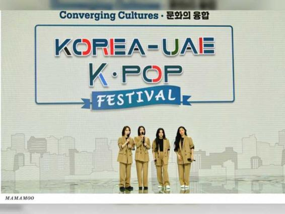 UAE-Korean Festival attracts 2.73 million viewers