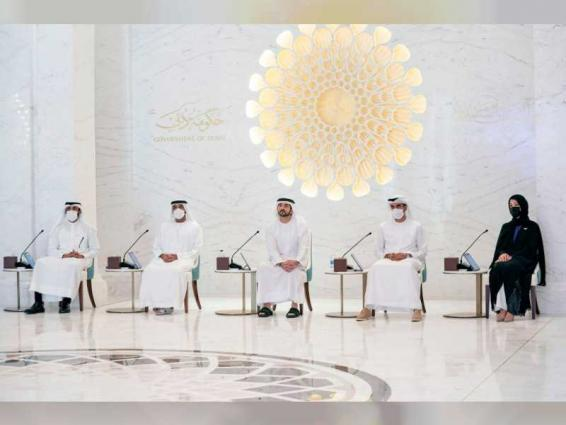 Hamdan bin Mohammed chairs Executive Council's meeting at Expo 2020 headquarters