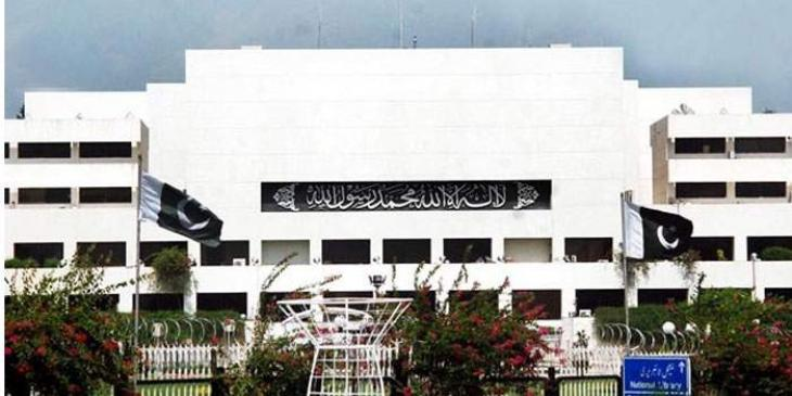 National Assembly body discusses issuance 'Ordinance on Money Bill'