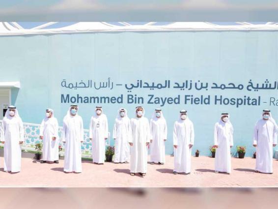 Mohammed bin Saud Al Qasimi opens Mohamed bin Zayed Field Hospital