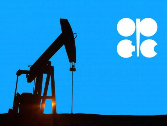 OPEC daily basket price stood at $60.68 a barrel Wednesday