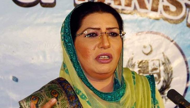 Punjab govt says Jahangir Tareen is important pillar of ruling PTI