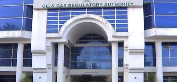 Petroleum SAPM advises OGRA to take decisions 'independently' as per mandate