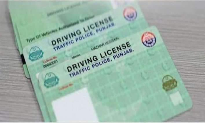 CTP provides licensing services to 21128 citizens in March