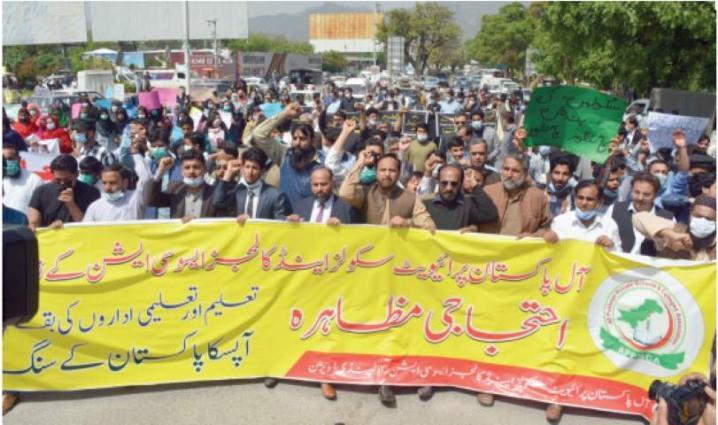 All Pakistan Anjuman-e-Tajran announces to join teachers' protest against govt