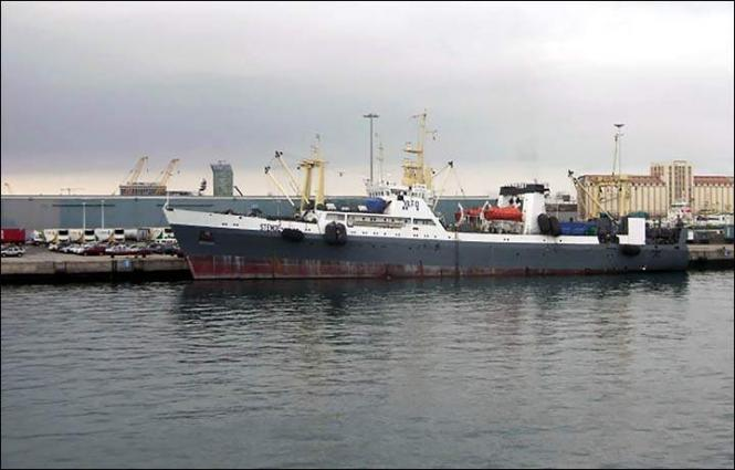 Fish Trawler With Over 80 People on Board Caught Fire in Sea of Okhotsk - Emergencies