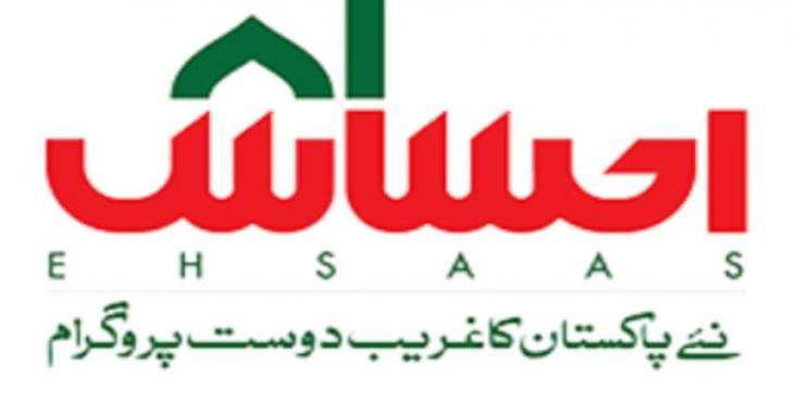 Payments through Ehsaas Kafalat program to start from Monday: Akasha Kiran