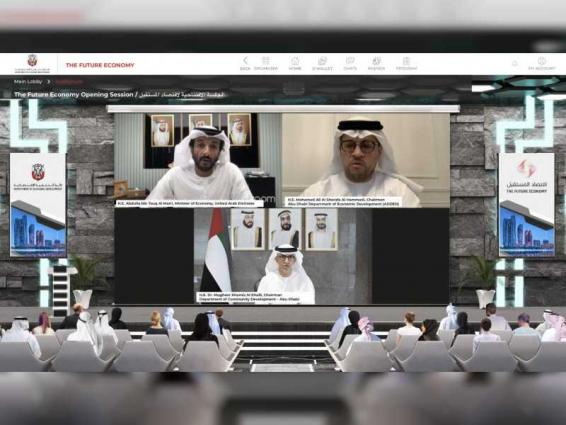 ADEDD organises first virtual edition of 'The Future Economy Forum'