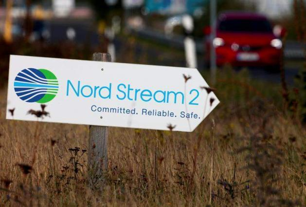 Germany Declines to Comment on US Plan to Name Special Envoy for Ending Nord Stream 2