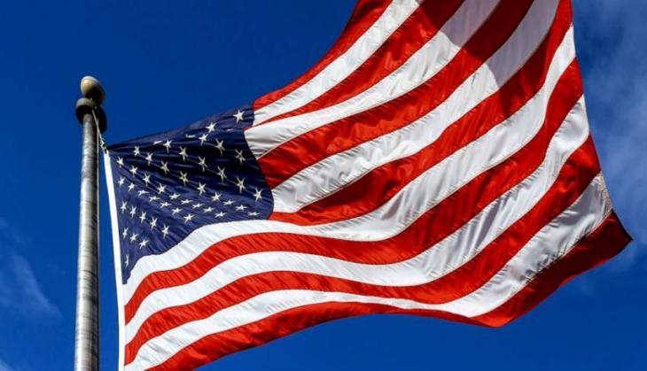 US Border Apprehensions Soar By 70% in March - Customs Agency