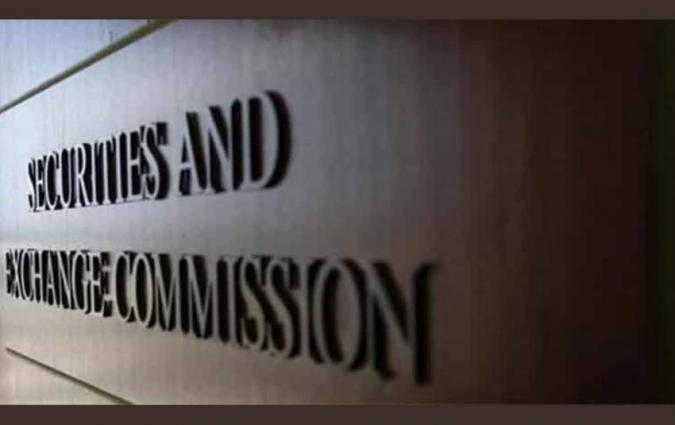 SECP opens public consultation on major revamping of REIT regulations