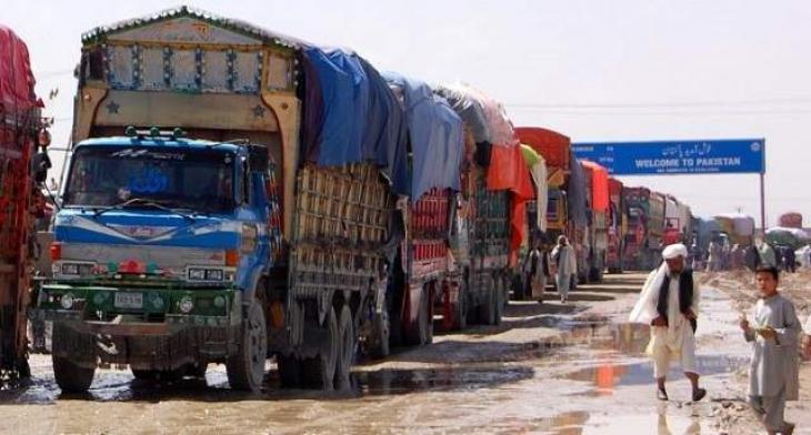 FPCCI's office bearer hails opening of Ghulam Khan border for Afghan Transit Trade