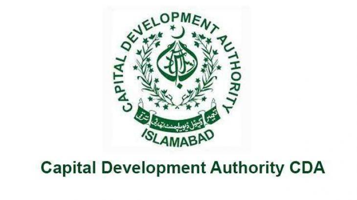 CDA retrieves 200 kanal land at Humak