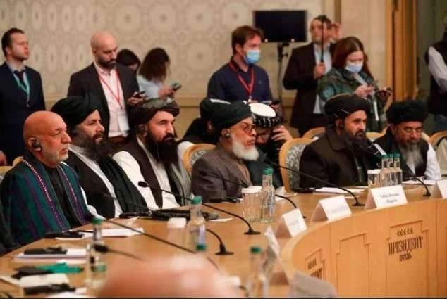 Kabul Welcomes Upcoming Afghan Peace Conference in Turkey - Source