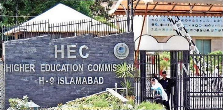 Govt issues second Presidential Ordinance 2021 regarding HEC