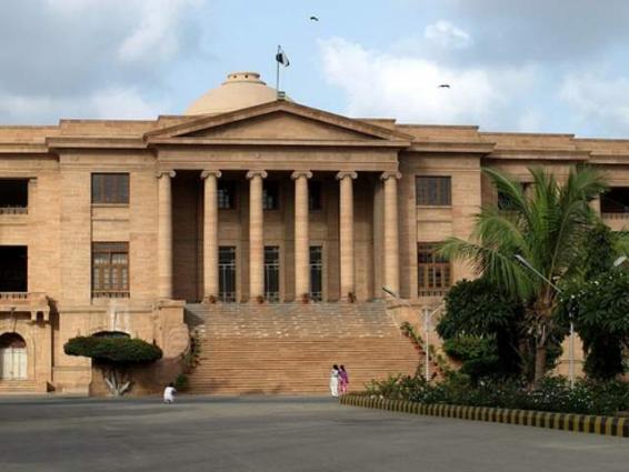 Sindh High Court notifies timings for Ramazan