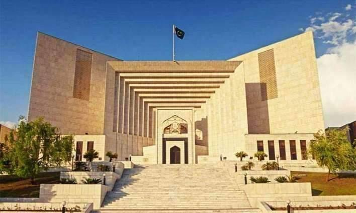 Supreme Court issues notice to NAB over a bail matter