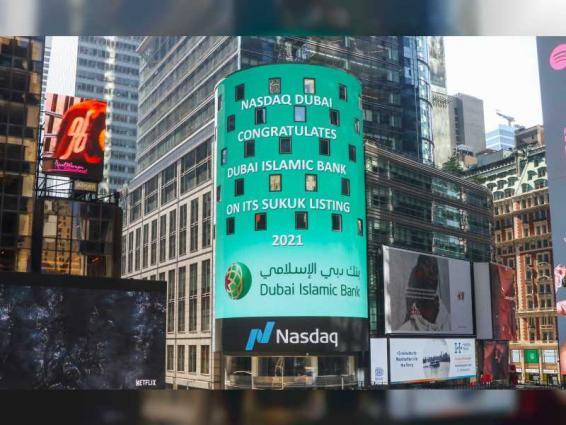 Nasdaq Dubai welcomes listing of US$500 million Sukuk by Dubai Islamic Bank
