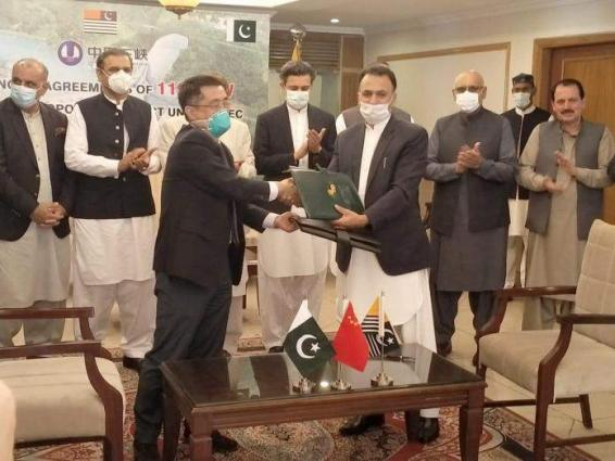 Agreement of implantation of water uses  for CPEC-sponsored $2.4 billion  AJK-based Kohala Hydropower project signed