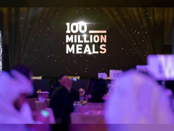 Charity art auction raises AED36.6 million for '100 Million Meals'