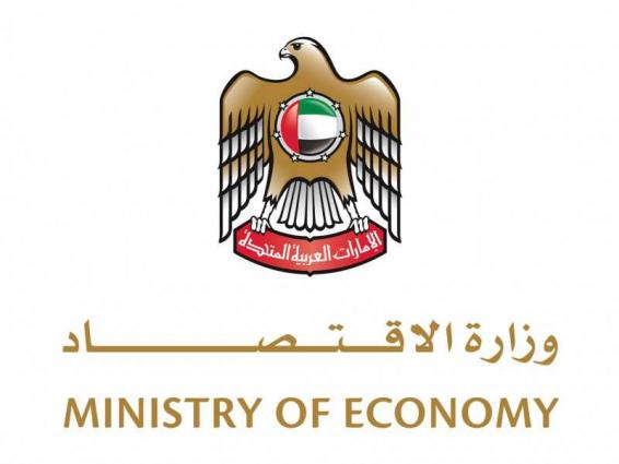 Over 25,000 patents registered at end of 2020: Ministry of Economy