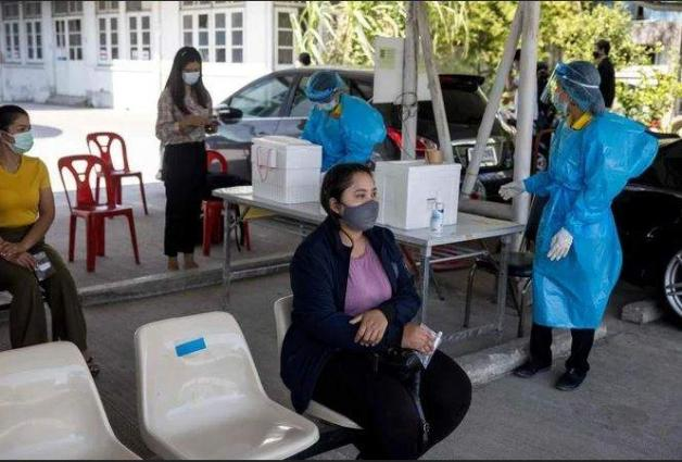 Thailand reports single-day record of 15 COVID-19 deaths