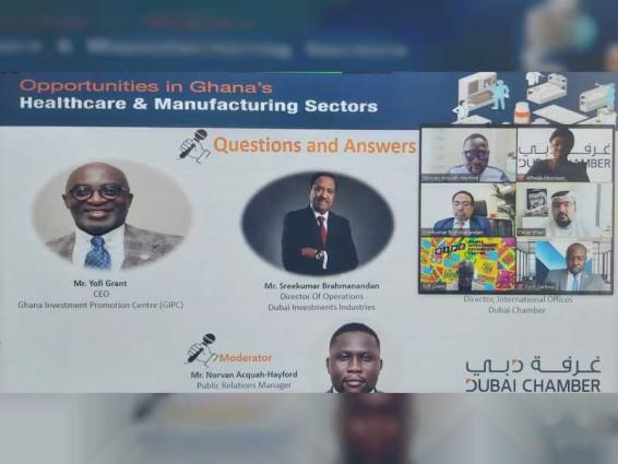 Dubai Chamber highlights business opportunities in Ghana's healthcare, manufacturing sectors