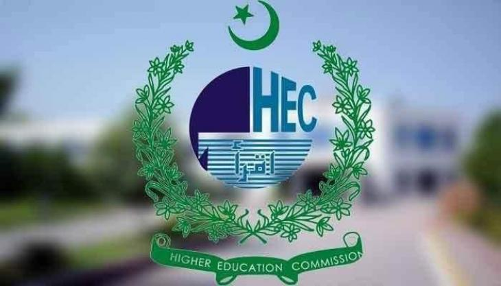HEC extends applications submission deadline for NRPU until May 07