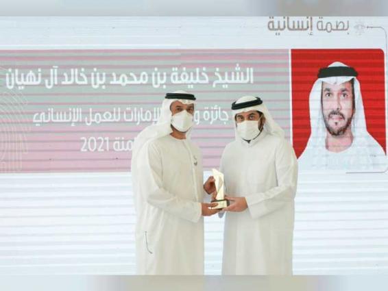 Ahmed bin Mohammed honours winners of Watani Al Emarat Humanitarian Work Award