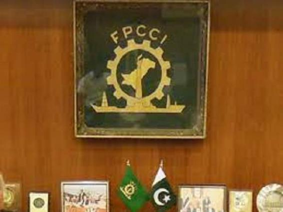 FPCCI lauds governments initiatives to deal with COVID-19