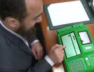 Electronic voting machines to ensure transparency in election pro ..