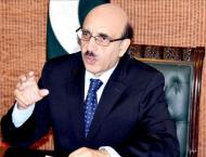 Covid-19 globally affects every field of life: AJK President :