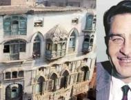 KP govt decides to take possession of Dilip Kumar, Raj Kapoor's h ..
