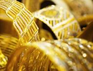 Mother sacrifices 125 gram gold for sale of her children