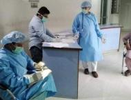 1963 coronavirus patients recover in Punjab's public hospitals du ..