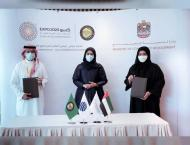 Ministry of Community Development, GCC Secretariat General enhanc ..