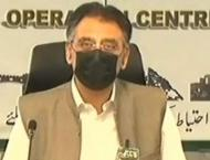 Asad urges people to strictly observe SOPs to avert lethal wave o ..