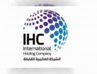 International Holding Company to list three subsidiaries on ADX S ..