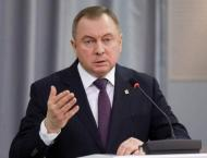 Minsk Not Scrapping Plans to Send Ambassador to US, Soon to Selec ..