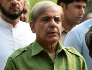 Lahore High Court conditionally allows Shehbaz Sharif to travel a ..