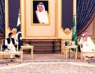 PM Khan, Saudi Crown Prince Mohammad Bin Salman affirm commitment ..
