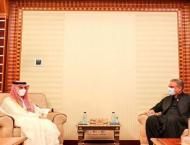 Pak, Saudi FMs meet; discuss ways for fresh impetus to existing t ..
