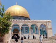 Pakistan condemns Israeli forces' attack on worshippers at Al-Aqs ..
