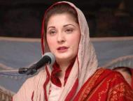 Maryam Nawaz condemns barring of Shehbaz Sharif from travelling a ..